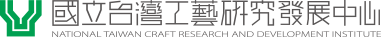 National Taiwan Craft Research and Development Institute-logo